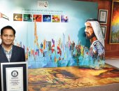 بطاقة تهنئة بمساحة 8.20 متر مربع تحمل صور محمد بن راشد تدخل موسوعة جينيس