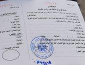 تحرير 8 محاضر لمواطنين لعدم ارتداء الكمامة بمدينة دسوق فى كفر الشيخ