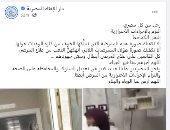 دار الإفتاء تناشد المصريين: ألبسوا الكمامة والتزموا بالإجراءات الوقائية