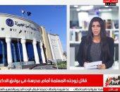 قاتل زوجته المعلمة أمام مدرسة فى بولاق الدكرور يعترف بالجريمة فى نشرة المساء