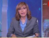 الإعلامية لميس الحديدى تناشد المواطنين بسرعة تسجيل بياناتهم لتناول لقاح كورونا