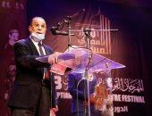 تعرف على توصيات لجنة تحكيم المهرجان القومى للمسرح المصرى فى دورته الـ 13