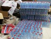 السلطات السعودية تضبط مصنعا لتصنيع الخمور بمكة المكرمة