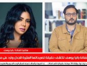 رانيا يوسف: متضايقة من عفويتى وطيبتى الزيادة.. وبناتى قالولى يا مامى السؤال ده تحرش