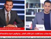 عمر ربيع ياسين يرد على طبيب منتخب الشباب ويكشف تفاصيل جديدة: القضاء هيقول كلمته