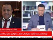 """""""دا بينى وبينك عيش وملح"""" طبيب المنتخب يرد على ربيع ياسين بعد بلاغه للنيابة"""