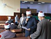 """""""البحوث الإسلامية"""" يعقد اختبارات تحريرية للوعاظ لاختيار الكفاءات قبل الترقية"""