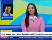 """عبد الباسط حمودة يغنى للجمهور فى """"هذا الصباح"""" احتفالا بعيد ميلاده الـ65"""