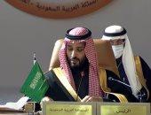 ولى عهد السعودية يعلن استراتيجية صندوق الاستثمارات العامة بأصول 1,8 تريليون ريال