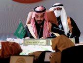 إطلاق اسم السلطان قابوس والشيخ صباح الأحمد على القمة الخليجية الـ41