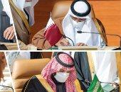 وزير الخارجية السعودى: عودة كاملة للعلاقات الدبلوماسية مع قطر