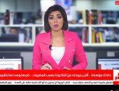 قصة إلقاء رجل بزوجته من البلكونة بالشرقية فى تغطية خاصة لتلفزيون اليوم السابع