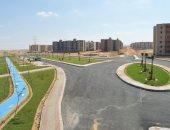 الإسكان: طرح 6 قطع أراضٍ استثمارية بأنشطة تعليمية وتجارية وإدارية بمدينة الشروق