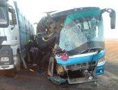 إصابة 5 أشخاص فى حادث تصادم على الطريق الزراعى الغربى بطهطا سوهاج