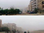 شبورة على الطرق اليوم وطقس دافئ على القاهرة الكبرى والعظمى بالعاصمة 24 درجة