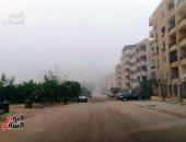 درجات الحرارة اليوم الأربعاء 17/3/2021 فى مصر