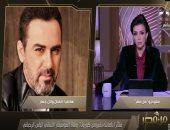وائل جسار ناعيا الياس رحباني : رحيله خسارة للوطن العربى