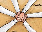 بيان العلا صفحة جديدة وتكاتف فى وجه التهديدات بكاريكاتير إماراتى