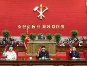 زعيم كوريا الشمالية يعلن فشل خطته الخمسية فى مختلف القطاعات