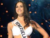 فى ذكرى وفاتها ..صحيفة ارجنتينية تكشف تفاصيل مقتل ملكة جمال فنزويلا مونيكا سبير  ..صور