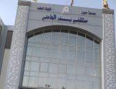 تحويل مستشفى جامعة حلوان بمدينة بدر لمستشفى عزل لاستقبال مرضى كورونا