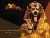 طلاب فنون جميلة جامعة المنصورة يبدعون في تصميم دعوات افتتاح المتحف الكبير.. صور