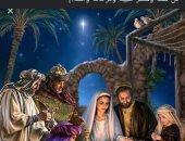 وزيرة الهجرة: ميلاد المسيح فرح وسلام لقلوبنا.. كل سنة ومصر طيبة وفرحانة وآمنة