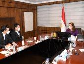 وزيرة التخطيط والتنمية الاقتصادية تستقبل السفير الكوري بالقاهرة