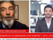 """محمد سليمان بطل """"دا هانى"""" لتلفزيون اليوم السابع: أرفض وجود صداقة بين المرأة والرجل"""