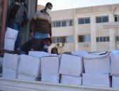 توزيع 2500 كرتونة مواد غذائية على الأسر الأكثر احتياجا بمدن البحر الأحمر