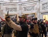 مرشحون اقتحموا مبنى الكابيتول يستعدون لانتخابات الكونجرس
