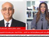 نائب بالشيوخ يتكفل بمصروفات عماد عسل بعد عرض مأساته على تليفزيون اليوم السابع