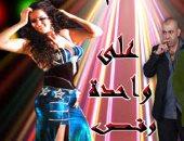 """سما المصرى .. """"كومبارس"""" و """"فيلم فاشل"""" ملخص مشوارها فى السينما والدراما"""