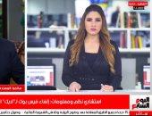 هل يضيف فيس بوك خاصية dislike؟.. خبير نظم معلومات يجيب لتليفزيون اليوم السابع