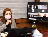 هالة السعيد: تحديث رؤية مصر بما يتفق مع المتغيرات الاقتصادية والاجتماعى