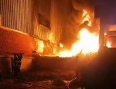 حريق ضخم يدمر 250 كوخ فى البرازيل