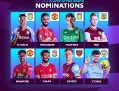 بالأرقام.. ماذا قدم الثمانية مرشحين لجائزة لاعب الشهر في الدوري الإنجليزي