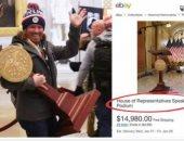 بيع منصة الكونجرس بعد سرقتها فى أحداث الشغب بـ99 ألفا و900 دولار