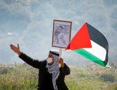 دراسة توصى بضرورة تفعيل لجنة صياغة الدستور الفلسطينى والتركيز على الشباب