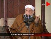 أحمد عمر هاشم للمرضى: يغفر الله الذنوب بالكرب وبالبلاء يرفع الدرجات