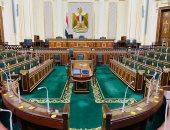 تعرف على ضوابط تشكيل اللجنة العامة للبرلمان وشروط صحة اجتماعها