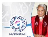 الكنيسة الإنجيلية تنعى وفاة الأسقف منير حكيم