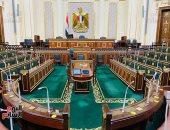 قانون جديد يشمل حظر القيام بعمليات البلازما إلا بترخيص رسمه 100 ألف جنيه