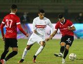 """كأس مصر.. طلائع الجيش يتقدم على القناة بثنائية """"شحاتة والفيل"""" بالشوط الأول"""
