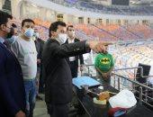 أشرف صبحي يتفقد مجمع الصالات باستاد القاهرة استعدادًا لمونديال اليد
