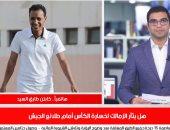 """طارق السيد: """"لو أنا مسئول في الزمالك هبيع مصطفى محمد بأعلى سعر"""""""