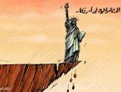 الديمقراطية فى أمريكا على حافة الهاوية فى كاريكاتير إماراتى