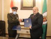 القوات المسلحة توقع بروتوكول تعاون مع جامعة القاهرة فى مجال تطوير البحث العلمى