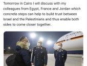 وزير خارجية ألمانيا يغرد: متوجه إلى القاهرة لمناقشة بناء الثقة بين إسرائيل وفلسطين