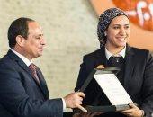 النائبة آية مدنى: المرأة تمثل لأول مرة بنسبة 27% فى تاريخ الحياة النيابية بمصر